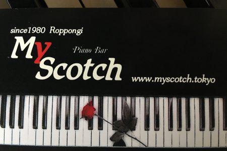 マイスコッチでは毎日ピアノの生演奏をやってます。